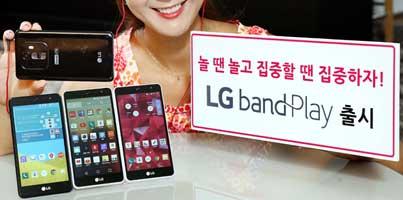 LG Band Play