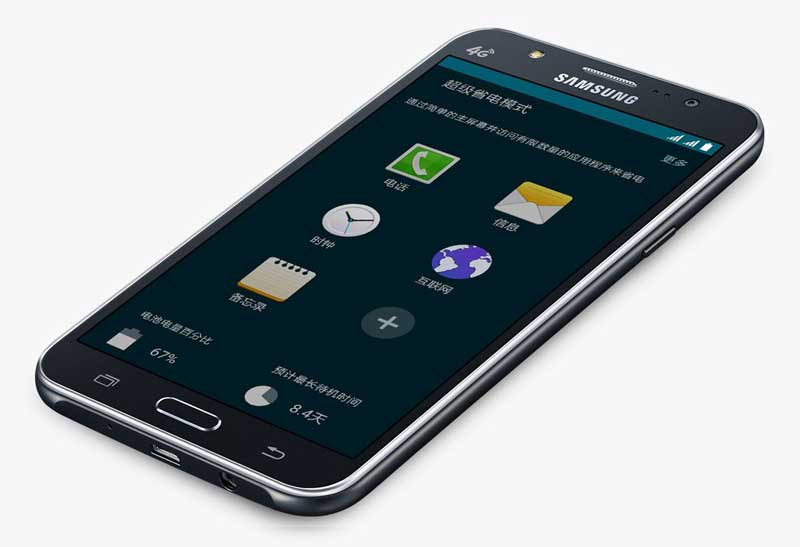 Alternativas al Samsung Galaxy J5