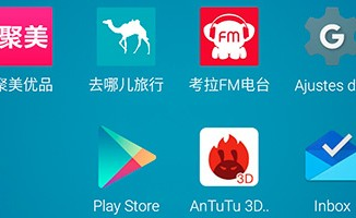 Google Play Services en el Meizu Metal