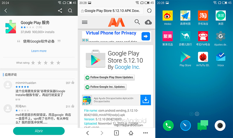 Google Play Services en el Meizu Metal