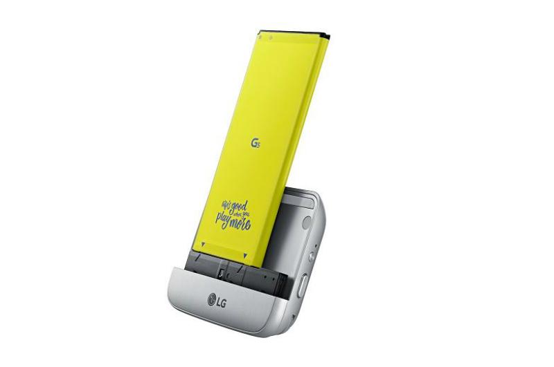LG G5 Módulos Cam Plus