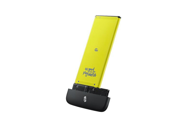 LG G5 Módulos Hi-Fi Plus