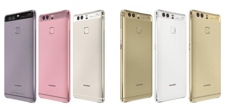 Huawei P9 Plus: precios con Orange, Vodafone y Movistar