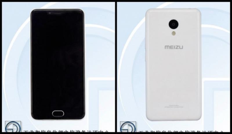 Se filtran características del Meizu M3