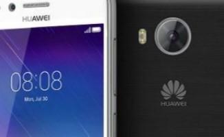 Huawei Y3 II y Huawei Y5 II Destacada