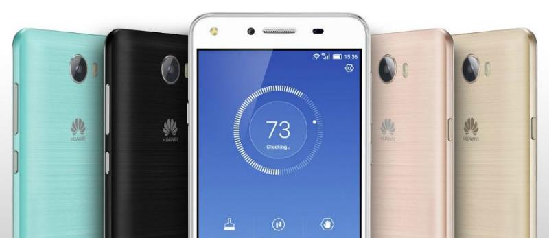Huawei Y3 II y Huawei Y5 II Paleta Completa
