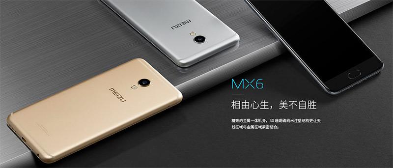 Meizu-MX6-800-3